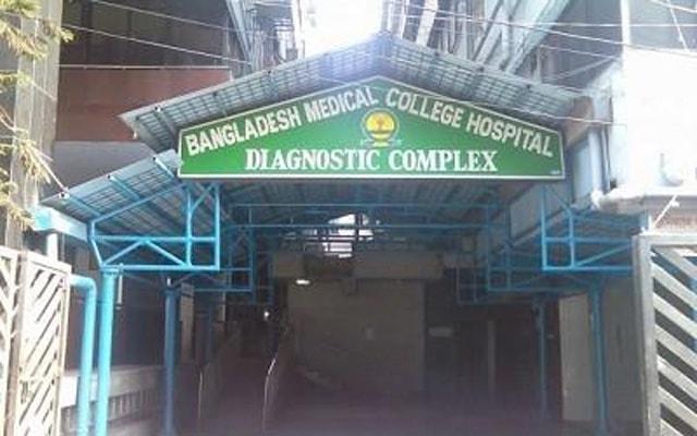 Bangladesh medical college