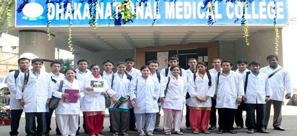 dhaka national medical college1