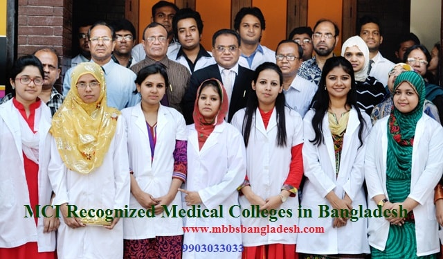 MBBS value from Bangladesh