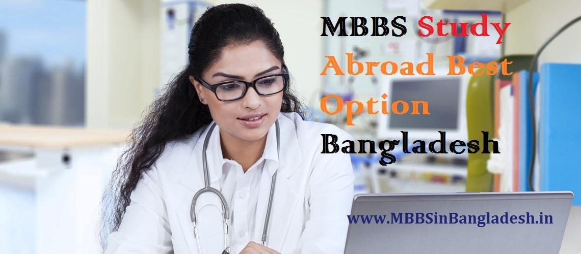 MBBS Study Abroad best option Bangladesh
