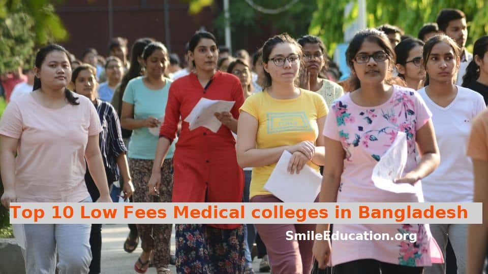 Ten 10 Low Tuition Fee Medical Colleges in Bangladesh